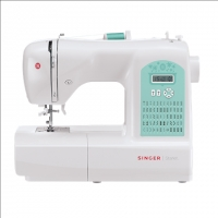 Singer STARLET 6660 Sewing Machine
