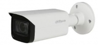 Dahua NET CAMERA 4MP IR